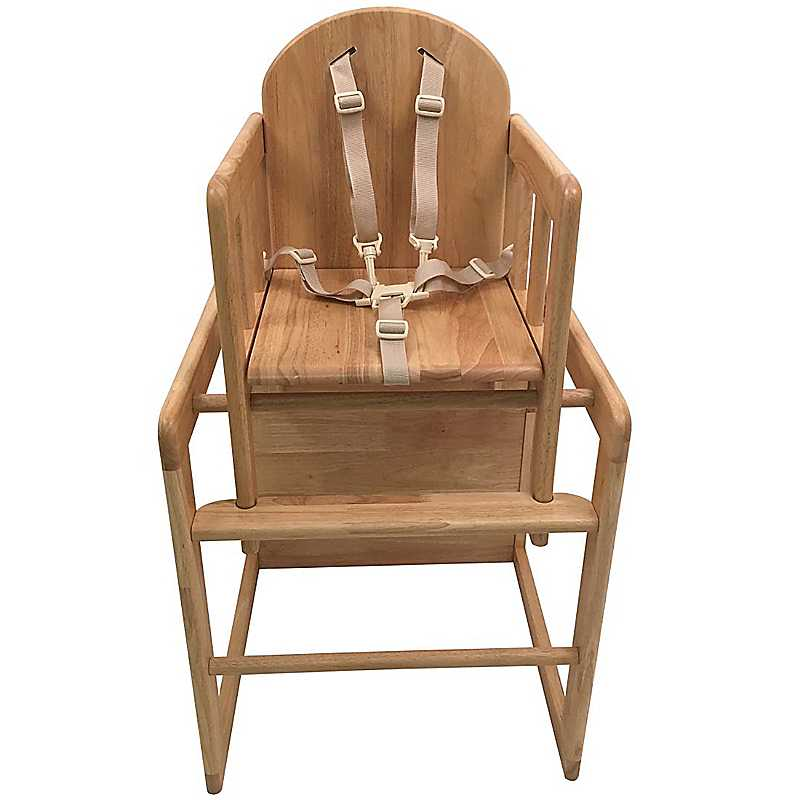 East Coast Combination High Chair